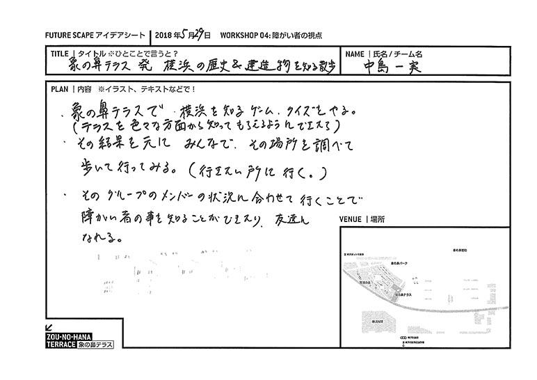 象の鼻テラス発横浜の歴史&建造物を知る散歩