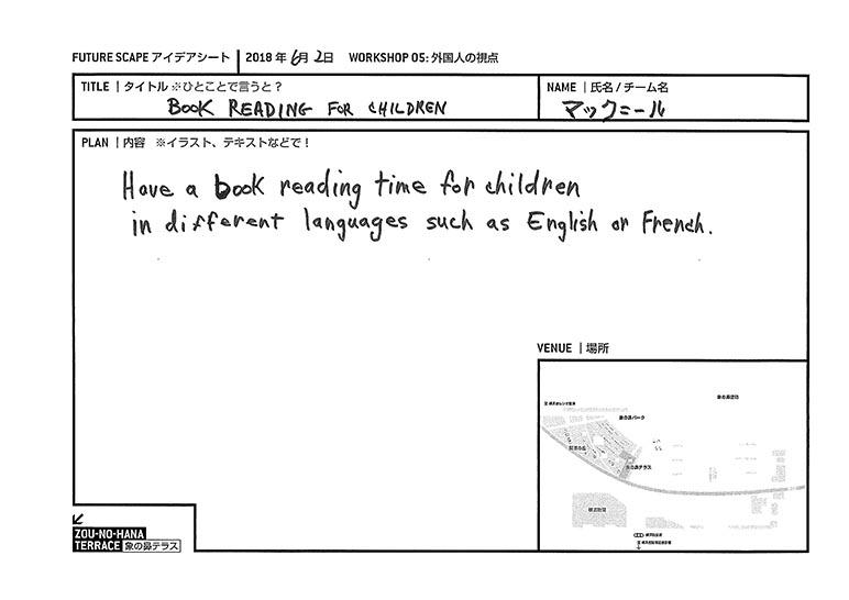 BOOK READING FOR CHILDREN